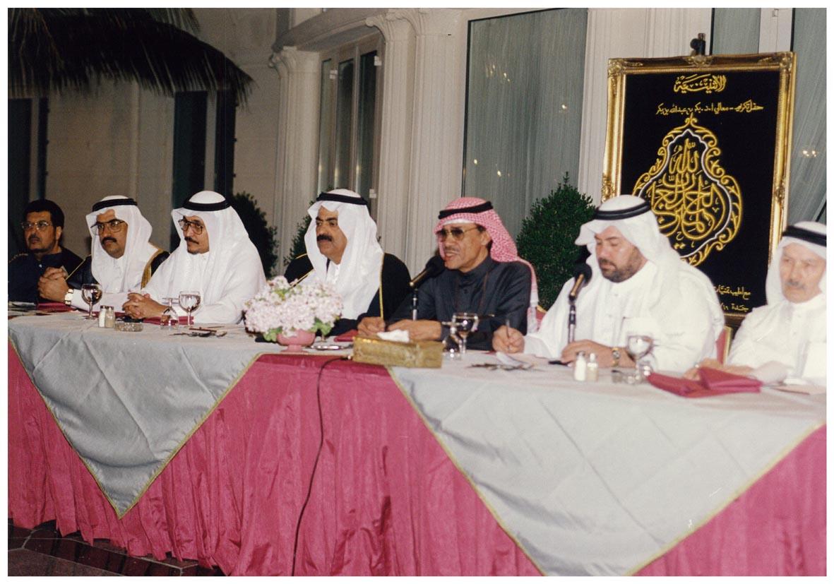 قناة بكر خالد